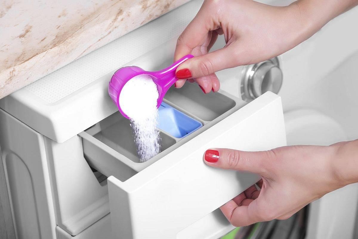 Мыть контейнер для порошка