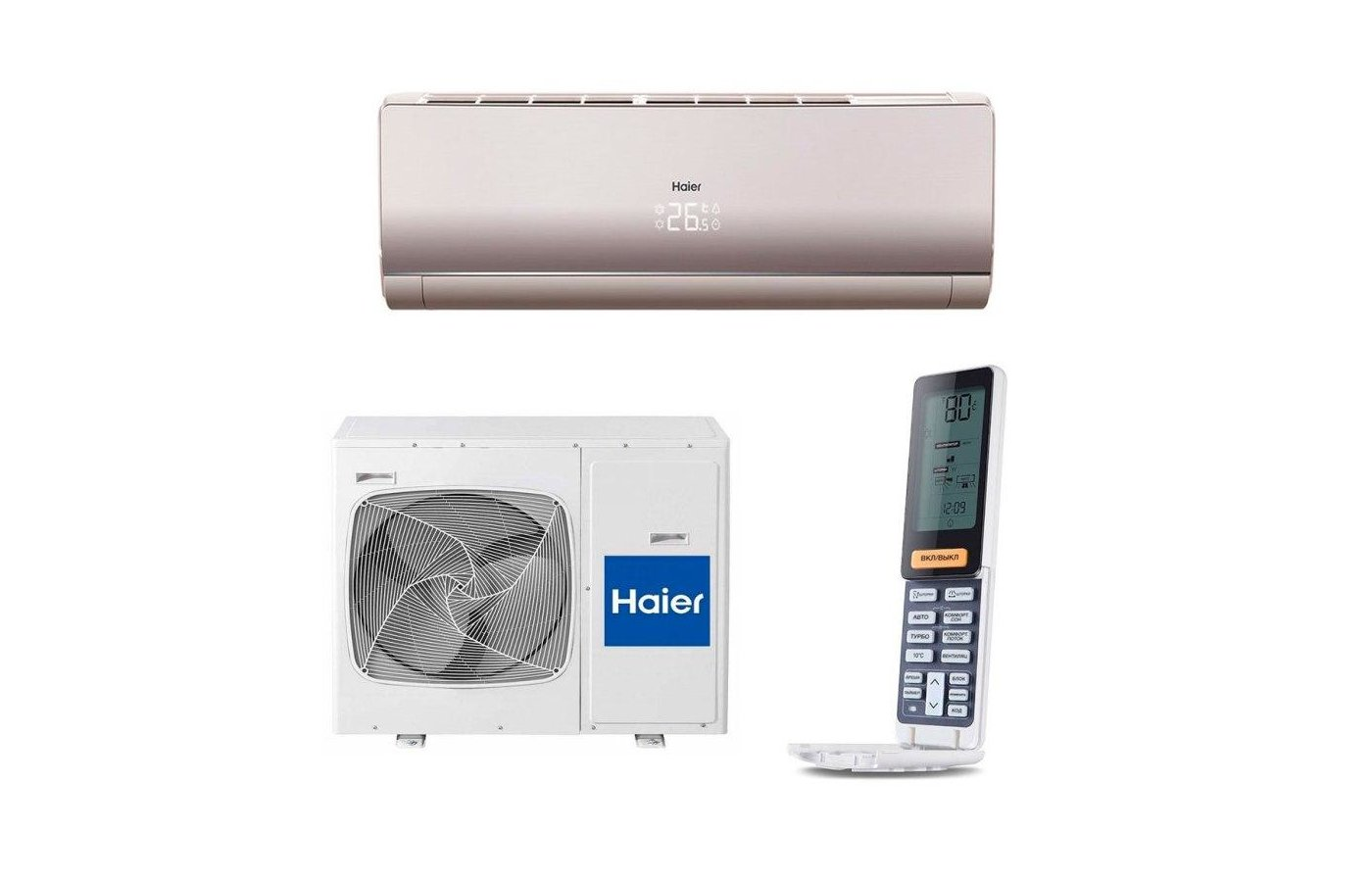 Haier AS09NS5ERA