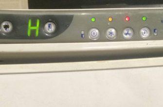 холодильник атлант ошибки