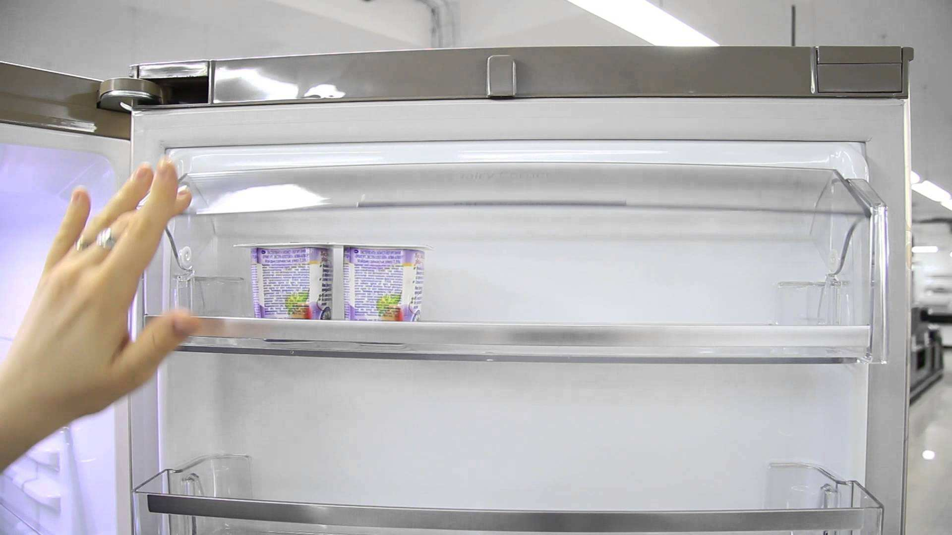 Оттаивание морозилки