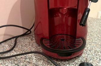 squesito кофемашина инструкция по применению