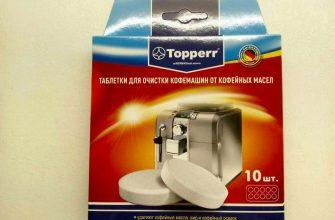 topperr для удаления накипи в кофемашинах
